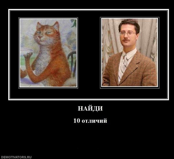 коллаж на Мельниченко Р.Г.