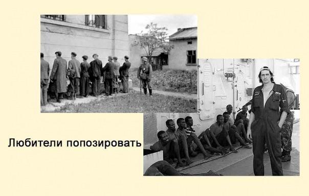 Коллаж Мельниченко Р.Г.