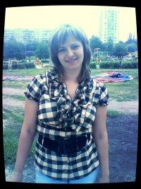 Натали Руденко, 29 июня , Харьков, id90781935