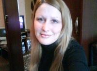Ольга Ускова, 31 мая , Москва, id126491087