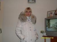 Женя Константинова, Кувандык, id131100088