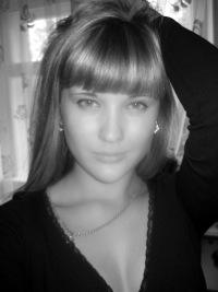 Ольга Ха-ха, Донецк, id149580166