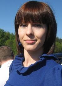 Светлана Беднова, 7 марта , Санкт-Петербург, id49741174