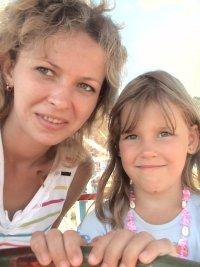 Ирина Власова, 5 апреля , Элиста, id54748561