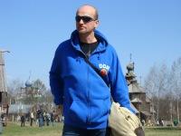 Евгений Магин, 16 мая , Екатеринбург, id92317355