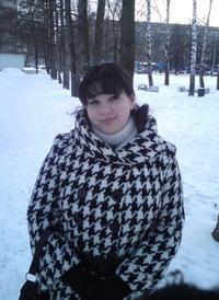 Ирина Запалова, 19 октября , Иркутск, id61695908