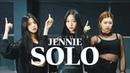 JENNIE 제니 SOLO 솔로 거울모드 커버댄스 Dance Cover Cover by 세영 진희 하연 SeYoung JinHee HaYeon Mirror Mode