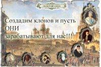Золотой Клон, 8 сентября 1976, Санкт-Петербург, id7398029
