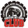 Саратов OFF ROAD CLUB VS 4x4 UAZ клуб любителей внедорожников