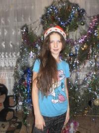 Настинька Кондратенко, 24 мая , Нефтекамск, id104306518