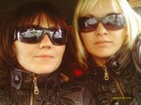 Татьяна Абросимова, 7 марта , Самара, id122021534