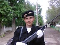 Эмиль Айсин, 28 сентября 1995, Ленинск, id124083758
