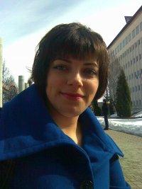 Алина Габорец, 25 июня , Тольятти, id43276301