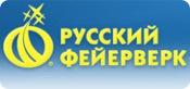 Русский фейерверк - Фейерверки оптом