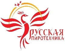 Русская пиротехника - Фейерверки оптом