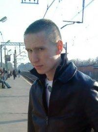 Иван Королев, 13 апреля , Подольск, id86607493