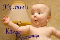 Максим Lapochka, 20 июля , Новополоцк, id99137391
