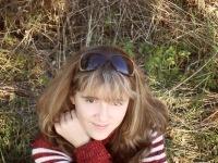 Екатерина Павленко, 3 сентября 1988, Симферополь, id106528647