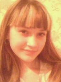 Кристина Попова, 28 декабря , Балаганск, id107257233
