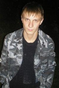 Misha Prizetko, 5 мая , Санкт-Петербург, id120443228