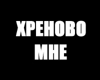 Ходячий Грех, 21 апреля 1984, Тольятти, id125487543