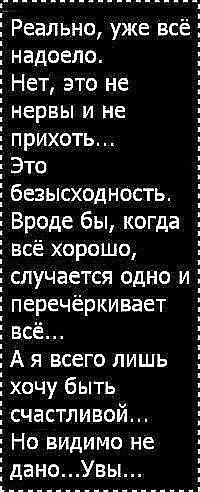 Аленочка Портнова, 11 апреля 1993, Нижний Новгород, id141109037