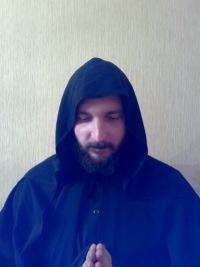 Александр Кол, 10 марта 1941, Киев, id152753562