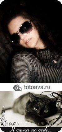 Юлия Метелица