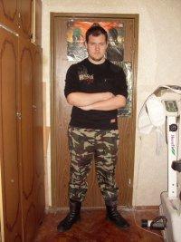 Дмитрий Долг