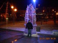 Андрей Павлюченко, 4 сентября 1996, Владивосток, id73953612