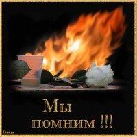 Gfhgfh Fghfhgfh, 15 ноября , Протвино, id80865430