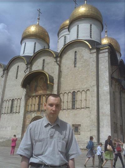 Кирилл Климов, 21 октября , Москва, id50439489