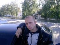 Евгений Бутяев, 10 апреля , Самара, id121199227