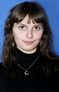 Zerachka Mazalova