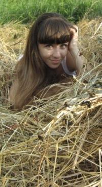 Татьяна Скляренко, Краснодар
