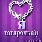 Рания Шарафутдинова, 20 мая 1998, Екатеринбург, id70218292