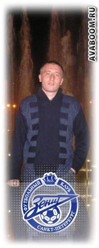 Alexx Cor, 14 февраля , Санкт-Петербург, id78327345