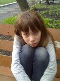 Яна Резник, 2 июля , Красноармейск, id85004773