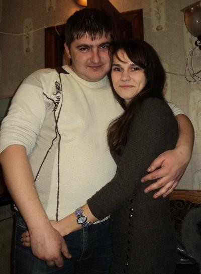 Марина Иванченко, 28 июля 1989, Азовское, id121220010