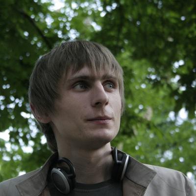 Сергей Редьков, 18 января 1987, Киев, id8365645