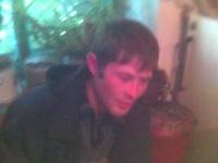 Николай Емельянов, 6 декабря , Иркутск, id104435540