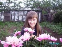 Даша Акулова, 16 октября 1999, Улан-Удэ, id128209081