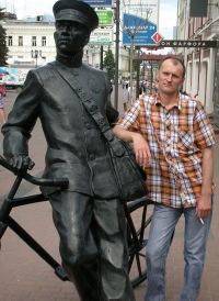 Сергей Пищальников, 29 марта 1971, Якутск, id53150321