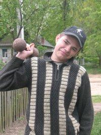 Сергей Гаврильчик, 16 октября 1992, Минск, id58531513
