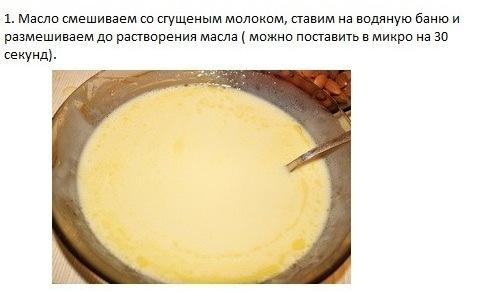 http://cs9802.vkontakte.ru/u642025/-14/x_53dd1985.jpg