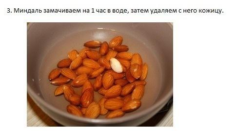 http://cs9802.vkontakte.ru/u642025/-14/x_840006da.jpg