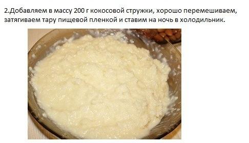 http://cs9802.vkontakte.ru/u642025/-14/x_8e3161a7.jpg