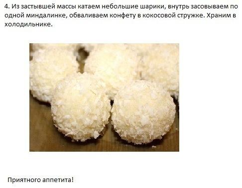 http://cs9802.vkontakte.ru/u642025/-14/x_91ac2b80.jpg