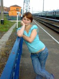 Полина Александрова, 1 июля 1992, Ярославль, id64250925
