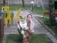 Юлия Степаненко, 16 августа 1989, Донецк, id65295978